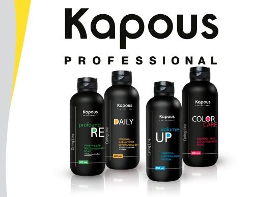 Уход Kapous